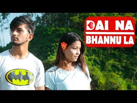 Xxx Mp4 Dai Nabhannu La Modern Love Short Comedy Nepali Film SNS Entertainment 3gp Sex
