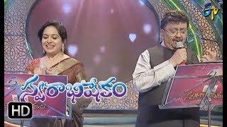 Sarigamalu Galagalalu Song   SP Balu, Sunitha Performance   Swarabhishekam   19th November 2017  ETV