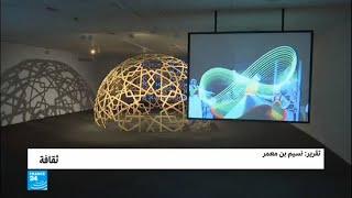 متحف الفنون الإسلامية بالقدس يحتفل بفن الأرابسك