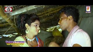 Purulia Song 2018 - Tor ta Chenda Kopat Duta Khula | Goutam Bauri | New Bangla Video Song