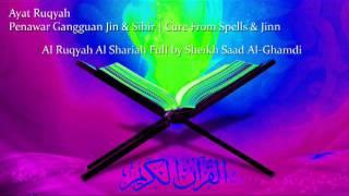 Ayat Ruqyah Syariah | Penawar Sihir & Gangguan Jin - Bacaan Penuh oleh Sheikh Saad Al-Ghamdi
