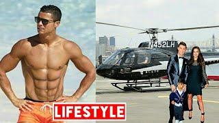 Cristiano Ronaldo Net Worth, Salary, House, Car, Private jet, Family & Luxurious Lifestyle |2017