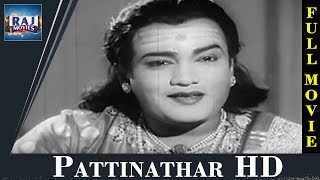 Pattinathar Full Movie HD