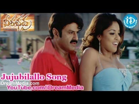 Xxx Mp4 Veerabhadra Movie Songs Jujubilallo Song Balakrishna Sada Tanushree Dutta 3gp Sex