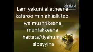 Surat Al Bayyinah By Mishary Rashid al-Afasy