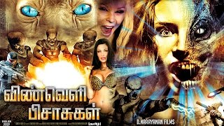 Vinveli Pisasugal (Tamil) | Vegas Skyline | New Releases Films 2016