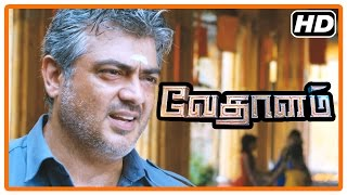 Vedalam Tamil Movie | Scenes | Ashwin falls for Lakshmi | Ajith give information on culprit | Shruti
