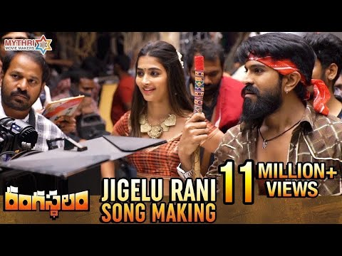 Xxx Mp4 Jigelu Rani Song Making Rangasthalam Movie Songs Ram Charan Pooja Hegde Samantha DSP 3gp Sex
