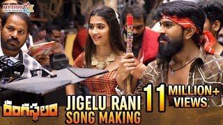 Jigelu Rani Song Making | Rangasthalam Movie Songs | Ram Charan | Pooja Hegde | Samantha | DSP