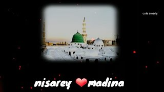 💚Sarkar Ka Madina beautiful naat status whatsapp