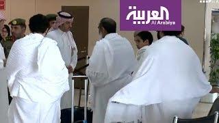 تغطية وصول حجاج قطر إلى مطار جدة