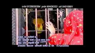 Bar Mageko Chhu Latest Nepali Folk Song  By Pasupati Sharma   Rita Thapa (Bachchhali Regmi)