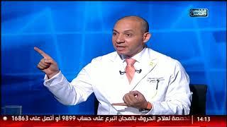 الدكتور | الجزء الثانى من الام الانسات مع د. سيد الاخرس