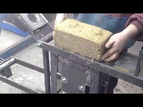 Как сделать своими руками топливные брикеты