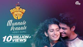 Oru Adaar Love | Munnaale Ponaale Full Video Song| Priya Varrier,Roshan |Shaan Rahman |Omar Lulu |HD