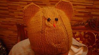 تريكو طاقية القطة مع ضفيرة البومة طريقة الصحيحة للشغل والمقاس Cat hat knitting and poor owl