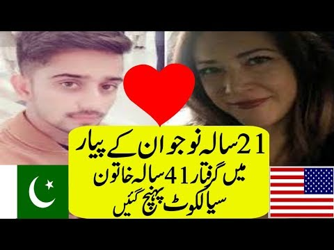 Xxx Mp4 41 Year Old American Woman Travels To Pakistan To Marry 21 Year Old Sialkot Boy 16 11 2018 3gp Sex