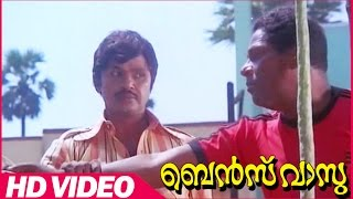 Benz Vasu Malayalam Movie | Jayan Super Action Scene | Jayan | Seema