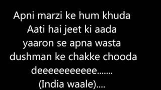india walee