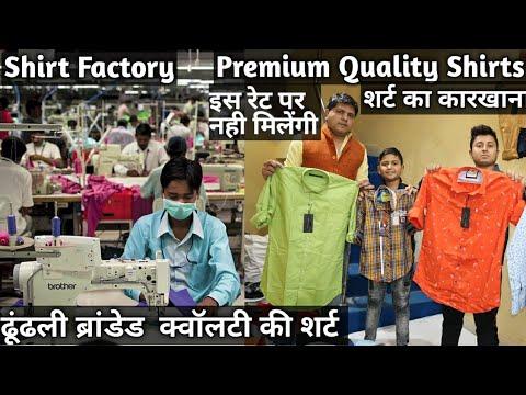 Xxx Mp4 Showroom Quality Shirts Factory Tronica City Delhi Kids Shirts Men S Shirts VANSHMJ 3gp Sex