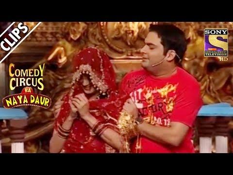 Xxx Mp4 Kapil Marries His Neighbour Shweta Comedy Circus Ka Naya Daur 3gp Sex