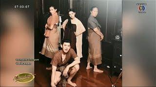 'เบลล่า' นำทีม 'พี่ผิน-พี่แย้ม-จ้อย' เต้นสุดเหวี่ยง 'การะเกด เก็ด' ลุ้นถ่ายฉากเพิ่ม ตีตลาดขายทีวีจีน