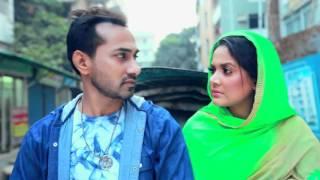 Kotha (কথা) | Promo | Bangla Natok | Abdun Noor Shajal | Urmila | Shormili Ahmed | 2016