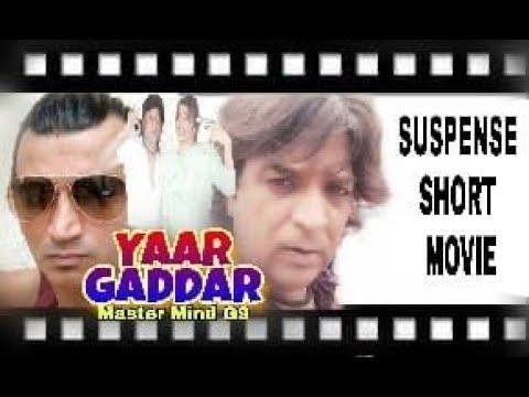 Xxx Mp4 YAAR GADDAR Master Mind G9 Suspence Hindi Short Movie यार गद्दार शार्ट मूवी 3gp Sex