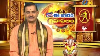 Subhamastu  19th February 2017   Full Episode  ETV Telugu