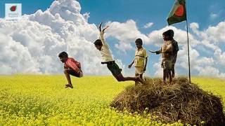 ekti Bangladesh tumi jagroto jonotar by sabina yasmin
