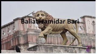 Baliati jamidar bari (বালিয়াটি জমিদার বাড়ি) Manikganj,Saturia