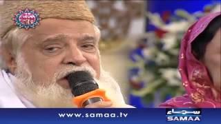 29th - Subah Sehri Samaa Kay Saath – 05 July 2016