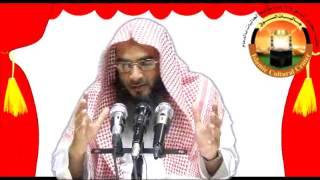 Bangla Waz Bibaho Part-21 By Sheikh Motiur Rahman Madani
