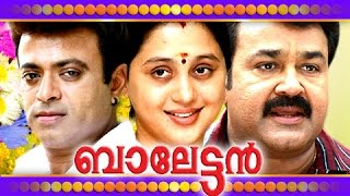 Malayalam Full Movie | Balettan - Mohanlal |Malayalam new Movie
