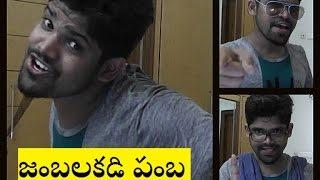 Hilarious Video going Viral Best Funny Telugu Dubsmash Ever || Abhay Bethiganti