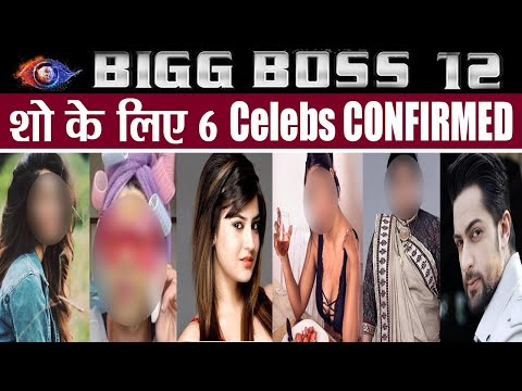 Xxx Mp4 Bigg Boss 12 6 Celebrity Names CONFIRMED For Salman Khan S Show FilmiBeat 3gp Sex