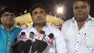 navratri dandiya dariya chhoru veraval