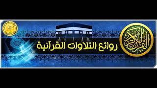 سورة الكهف كاملة بصوت الشيخ عبدالله كامل - Sourat Al kahf full by abdellah kamel