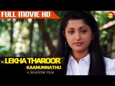 Xxx Mp4 Ms Lekha Tharoor Kaanunnathu Malayalam Full Movie HD Meera Jasmine 3gp Sex