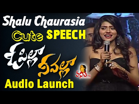 Actress Shalu Chaurasia Cute Speech @ O Pilla Nee Valla Movie Audio Launch