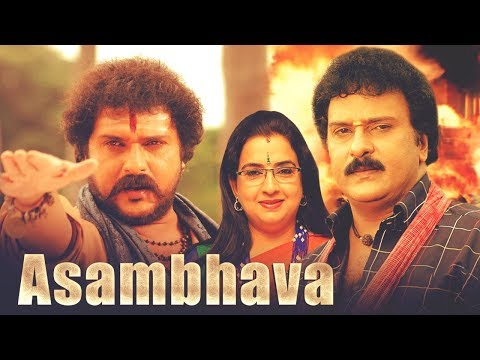 New Kannada Movie Asambhava | Full Length HD Kannada Movies | Ravichandran | Ambika |