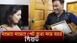 হাসতে হাসতে পেট ব্যথা হয়ে যাবে   অবশ্যই দেখবেন ভিডিওটি   Bangla Funny Video   Mona