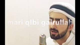 ZIKR e ILAHI | Danish F Dar | Dawar Farooq | Best naat | beautiful naat