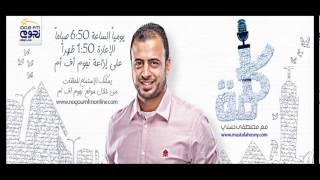 كلمة - الحلقة 5 - إنسان - مصطفى حسني