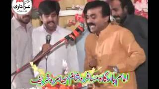 Zakir Qazi Waseem Abbas | YadGar Jashan 15 Shaban 2017 | New Qasiday