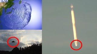 Massive UFO JUST AFTER Major Earthquake Japan! Shocks The WORLD! 11/21/2016