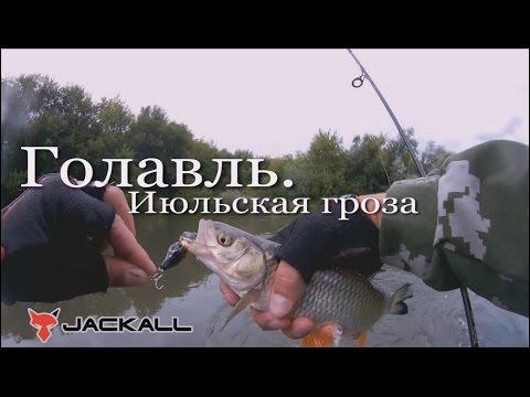 ловля на перетяг на малых реках башкирии