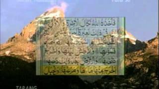 TELAWAT E QURAN MAJEED by Qari Abdul Basit with Urdu Translation(PARA30) Part 2