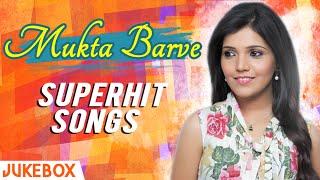 Mukta Barve Superhit Songs | Audio Jukebox | Best Marathi Songs | Back To Back