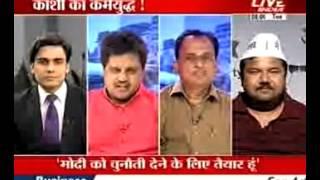 Kashi ka karmyudh Part 01 (Liveindia Exclusive)